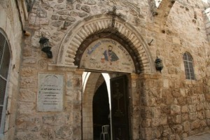 St. Mark's, the site according to the Syrian Orthodox tradition.